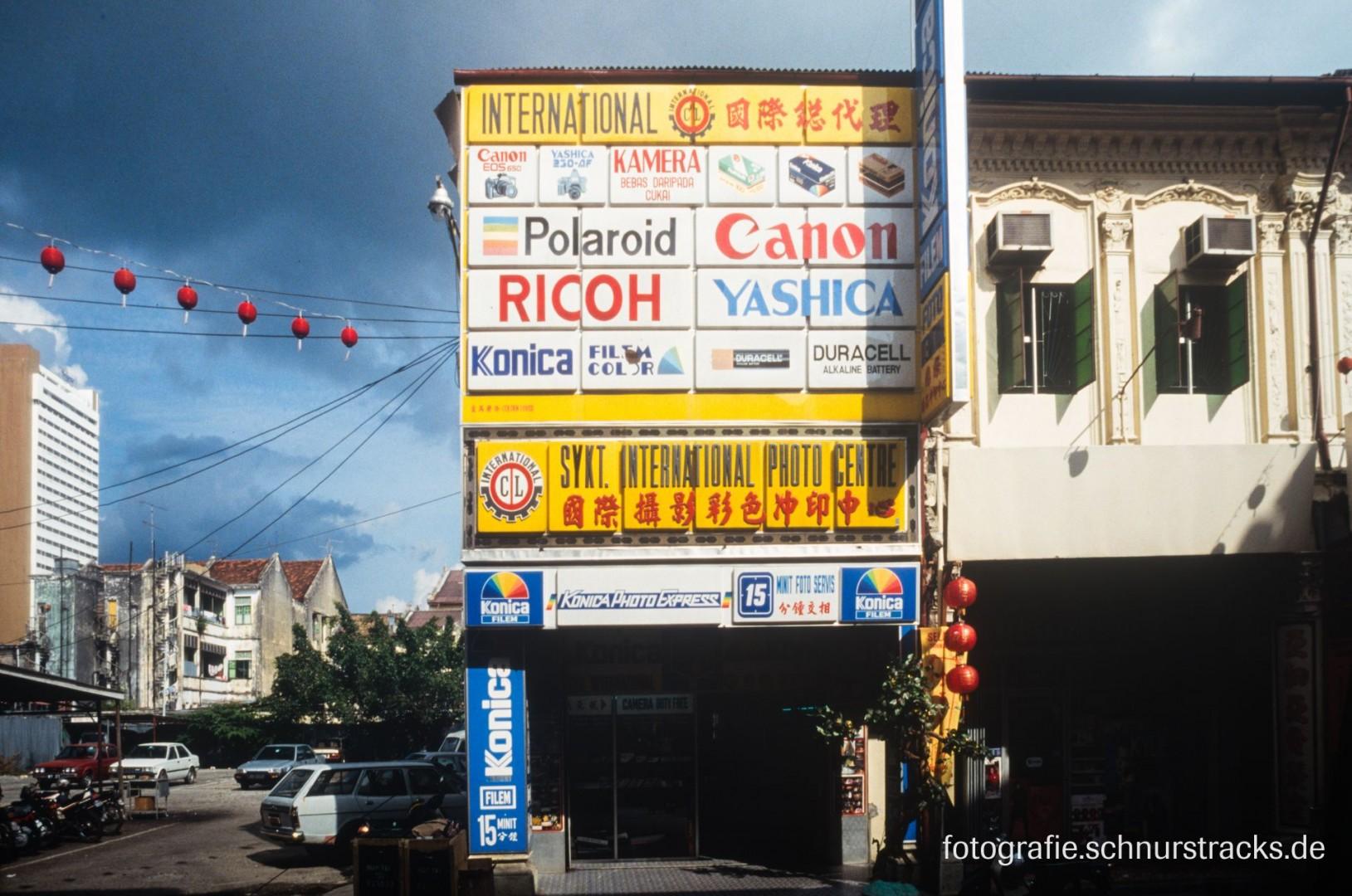Malacca Photo Centre